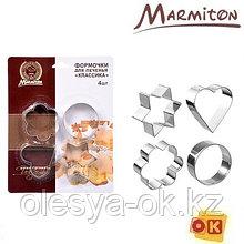 """Формочки для печенья """"Классика"""", 4 шт., 6 см, MARMITON (17060)"""