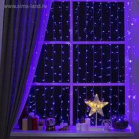"""Гирлянда """"Занавес"""" 2 х 1.5 м , IP20, прозрачная нить, 360 LED, свечение фиолетовое, 8 режимов, 220 В"""