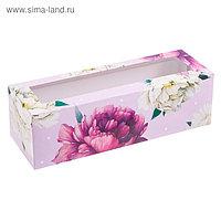 Коробка для макарун «Тебе с любовью», пионы, 5.5 × 18 × 5.5 см