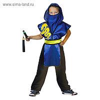 Карнавальный костюм «Ниндзя. Жёлтый дракон на синем», р. 32, рост 122-128 см