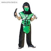 Карнавальный костюм «Ниндзя. Иероглиф дракон», р. 34, рост 134 см, цвет зелёный