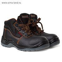 Ботинки «Хаммер» ПУ ТПУ МП МС, размер 37