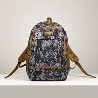 Рюкзак туристический, 2 отдела на молнии, наружный карман, 2 боковых кармана, цвет синий