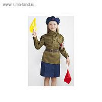 Военный костюм «Регулировщица», 8-10 лет, рост 140-152 см