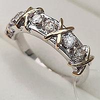 Золотое кольцо с бриллиантами 0,50Сt SI2-I1/J EX-Cut, фото 1
