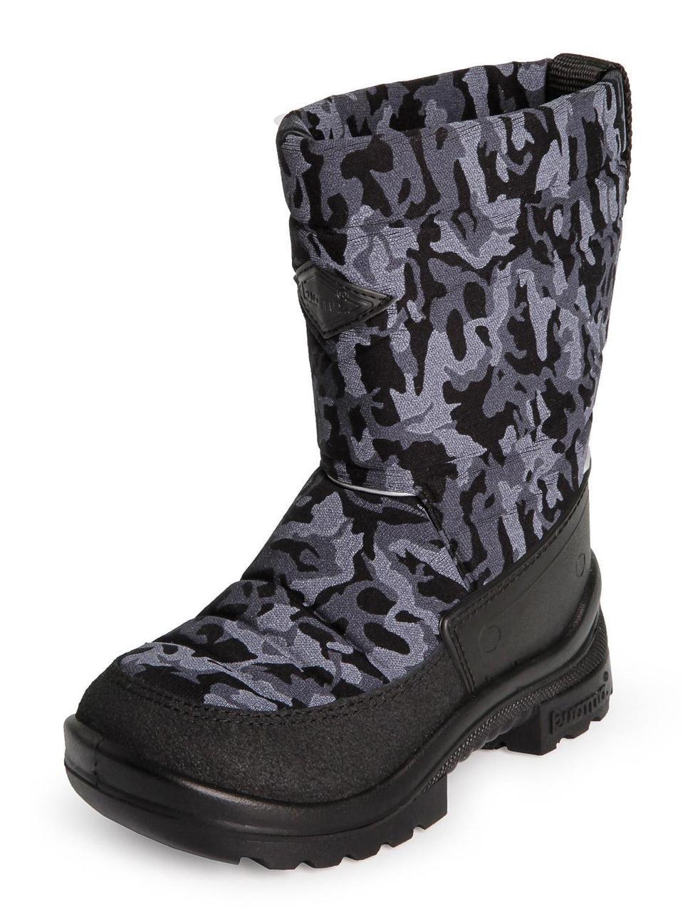 Обувь детская Putkivarsi Grey Ghost
