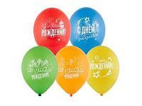 Набор воздушных шаров с рисунком 10 шт