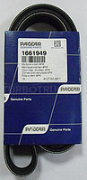 Ремень поликлиновый 9PK 1424 DAF