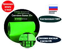 Прозрачная фотолюминесцентная пленка по ГОСТ для ламинации ФЭС-24П в пог.метрах, ширина 0,61м