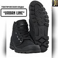"""Тактические мужские кеды """"M-TAC"""" «Urban Line» размер 43"""
