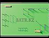 Воркаут BS-206, фото 5