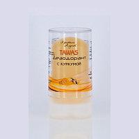 Дезодорант натуральный 120гр Tawas Алунит с экстрактом Куркумы