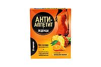 Анти-Аппетит леденцы для снижения аппетита со вкусом ананаса и апельсина, кофе с молоком, малины с лаймом.