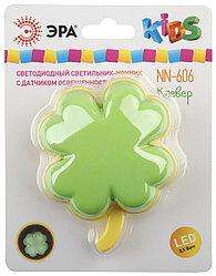 Ночник ЭРА NN-606-LS-GR зеленый