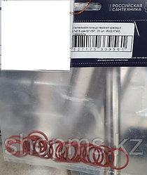Уплотнительное кольцо паронит красный 22х17х2,5 для ВГ КБТ, 20 шт. ИНД.УПАК. СК600574