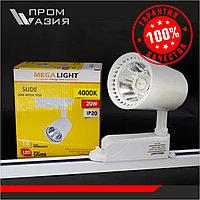 Светильник LED SLIDE 20W 1600Lm d90x120 4000K IP20