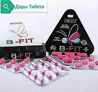 B-FIT(Бифит) металлическая упаковка(36капсул)