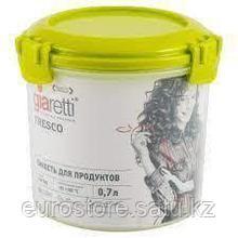 Емкость для продуктов Fresco круглая 0,7 л
