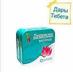 Липоксин Металлическая упаковка