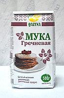 Мука гречневая 500 гр