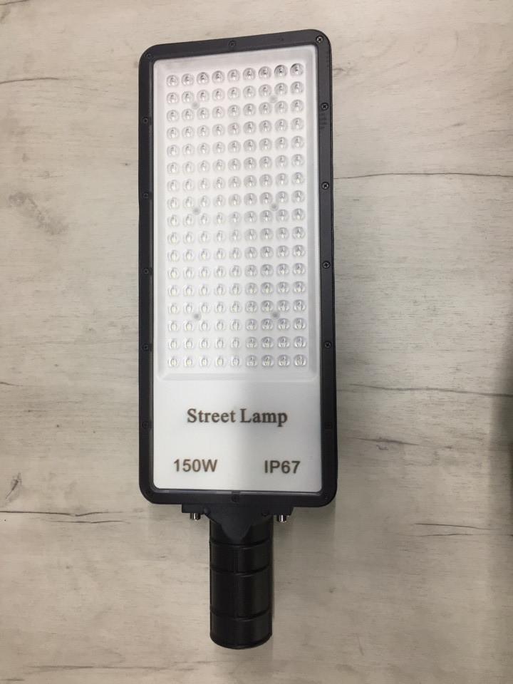Светильник светодиодный LED консольный - 150Вт