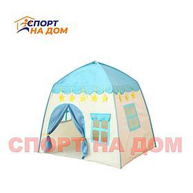 Детский игровой домик (размеры:130*100*130 см)