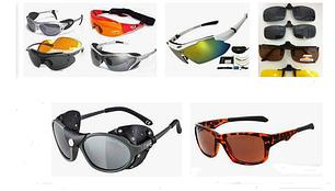Солнцезащитные и туристические очки
