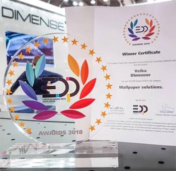 Принтер Dimensor S: награда EDP Awards 2018