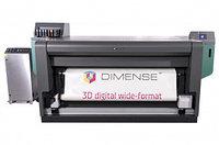 Струйный принтер Veika Dimensor S, фото 5
