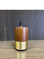 Ножка мебельная, деревянная с латунным наконечником.8 см