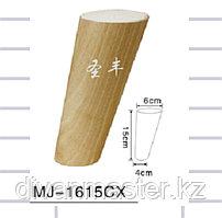 Ножка мебельная, деревянная, конус с наклоном 12 см