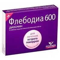 Флебодиа 600 мг №18 табл.