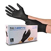Перчатки L 100шт винило-нитрил Blend Gloves черные