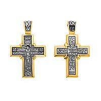 Крест из серебра Красная пресня 5306682-1