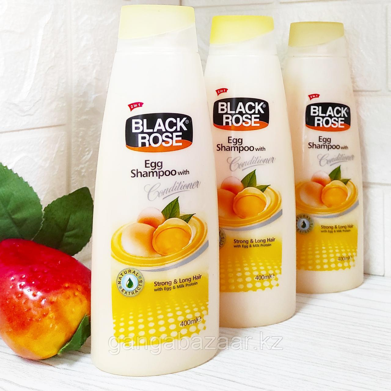 Шампунь Black Rose с яйцом и молочными протеинами с кондиционером, 400 мл