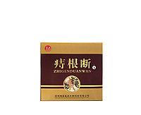 Препарат для лечения геморроя, анальных трещин, отёков, кровотечений, зуда «Zhigenduanwan»