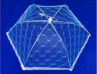 Зонтик для накрывания еды МАЛЕН 40см (С8148)