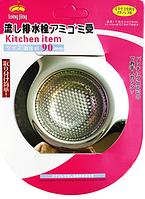 Сито для раковины Kitchen Item 9см