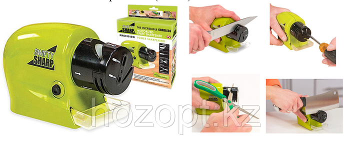 Точилка для ножей зел. в упаковке, электрич. (С5196)