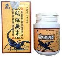 Капсулы от ревматизма и артрита «Цзянкэ» с экстрактом скорпиона, 60шт
