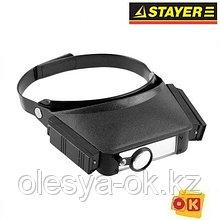 Лупа с креплением на голову с подсветкой STAYER STANDARD 40520-2