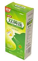 """Спрей антибактериальный для горла и ротовой полости """"Puning"""", 20 мл"""