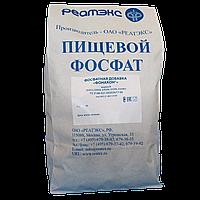 Пищевой фосфат Фонакон-В