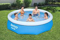 Надувной бассейн 305 см Bestway Fast Set 57266 Новый Детский