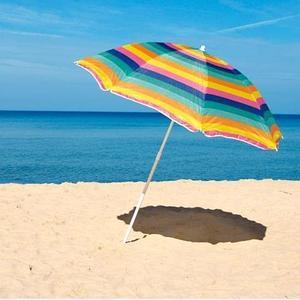 Зонт пляжный/садовый складной Airtel {180 см диаметр}