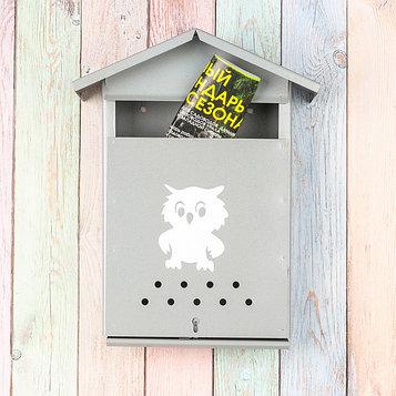 Ящик почтовый с щеколдой, вертикальный «Домик», серый