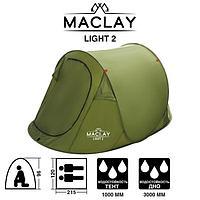 Палатка туристическая LIGHT 2, размер 215 х 120 х 95 см, однослойная