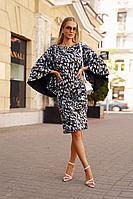 Женское осеннее трикотажное нарядное платье Vesnaletto 2726-2 44р.