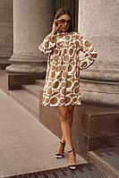 Женское осеннее бежевое нарядное платье Vesnaletto 2729-3 46р.