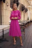 Женская осенняя розовая нарядная платье и пояс и воротник Vesnaletto 2730 48р.
